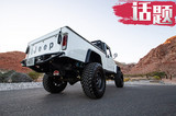 Jeep新车凉了!遭史上最丑越野车秒杀!