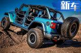 "Jeep牧马人""加强版""曝光 搭3.0L引擎/造型超惊艳"