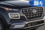 现代小型性能SUV曝光 搭2.0T引擎/竞争本田缤智