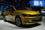 大众全新Polo 6月底开卖 现款最高优惠2.2万元