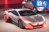 宝马推至少13款电动车 纯电5系长轴距/iX3等国产