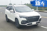 捷途X95七座SUV实拍 配新1.6T比丰田汉兰达更大