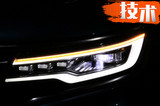 """要做中国的""""灯厂"""" 荣威RX5 MAX的""""眼睛""""有多厉害"""