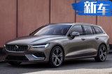 沃尔沃全新V60售价曝光!配2.0T混动/8月入华