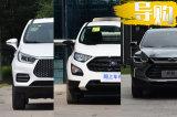 10万买个性新潮小SUV ,这三款车你必须知道!