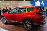 本田新款CR-V实拍曝光 造型更精致/秋季将开售