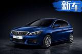 标致将推新款308GTI 车身重量减轻/动力大幅提升_标致308(进口)_海外车讯-网上车市