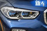 宝马全新X6多图实拍 搭4.4T发动机/年内正式亮相