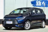 比亚迪5月电动车销量涨56% 新纯电SUV十天后上市