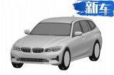 宝马全新3系旅行版曝光 车身尺寸加长 明年开卖
