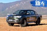 猎豹CT7汽油版正式上市  售价7.98-8.88万元