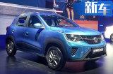 风神纯电SUV下月上市 共享雷诺平台 预售7万起