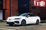 用户体验质量放首位 广汽新能源新车型3月预售