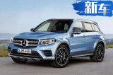 奔驰国产全新7座SUV 最快2019年投产 竞争宝马X1