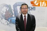 汉腾推全新产品系列 想买MPV和电动车的点进来