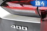 凯迪拉克大SUV今年将国产 采用全新命名方式
