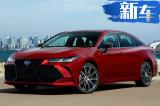 """丰田""""旗舰""""轿车明年3月国产 雷克萨斯ES换标"""