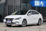 长安睿骋CC新车型解读:2000元买5项实用配置