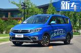 长安欧尚将推全新小型MPV 竞争五菱宏光S1