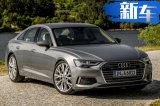 奥迪全新A6L取消1.8T发动机 动力升级-明年开卖