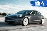 特斯拉Model 3降价13.8万 上海工厂将开工国产