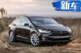 特斯拉将推全新电动SUV 定名Model Y/有望国产
