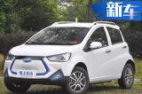 江淮iEV6E运动版/升级版开卖 补贴后售5.95万起