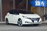 日产在华将推20款电动车 造型比蔚来ES8还漂亮