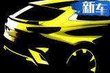 起亚全新跨界SUV路试曝光 搭1.0T引擎/年底开卖