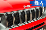 Jeep新款自由侠海外开售 14万起/搭1.0T发动机