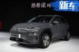 北京现代上半年强势收官 年内再推6款重磅新车