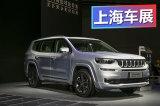 上海车展新能源变天了? 国际品牌纷纷开始反攻
