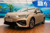 广汽Aion S或将出口欧洲 比特斯拉Model3便宜2/3
