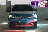 最不像纯电动的电动车 广汽新能源Aion LX抢先看