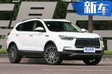 猎豹全新SUV搭宝马引擎 比CS10更大/11.68万起