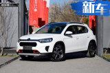 东风雪铁龙新C3-XR开卖 售9.48-11.58万元