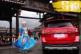 从苗族灿烂的歌舞文化 看风行T5智能互联
