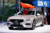 沃尔沃公布最新产品计划 6款新车将首发/上市