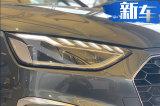 奥迪新款A4进店实拍 造型更精致/内饰屏幕更大