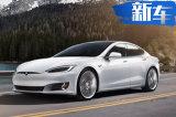 特斯拉全新Model S实车曝光!掀背设计/续航提升