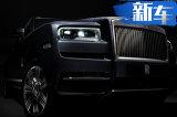 劳斯莱斯库里南街拍 双色车身设计/搭6.75T引擎