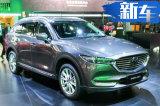 马自达CX-8七座SUV开启预售 26万起/下月开卖