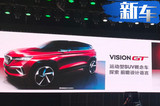 斯柯达柯米克轿跑SUV年底上市 竞争本田XR-V