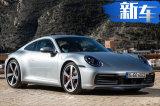 保时捷全新911国内预售价曝光!或将三季度上市