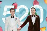 谢耳朵都结婚了 520订辆好车把男友搞定!