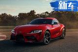 丰田全新一代跑车来袭!换搭宝马引擎年内上市