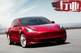 特斯拉Model 3最快明年3月投产 一期产能15万台