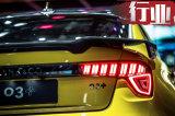 中国首款性能车诞生 领克将年轻、运动进行到底