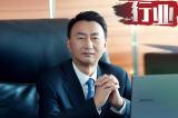 一汽丰田新销售总经理田青久  11月4日首次亮相