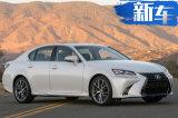 雷克萨斯新款GS实拍曝光!搭V6引擎/竞争奔驰E级